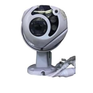 IP-камера XPX ЕА-620SS