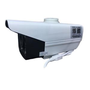 IP-камера XPX ЕА-710SS (Белый)