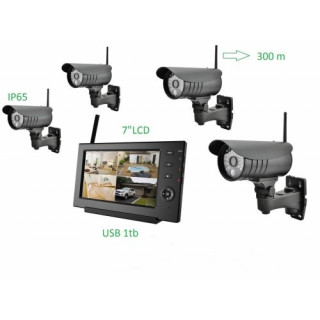Беспроводной комплект видеонаблюдения c 4 камерами 8107JU4
