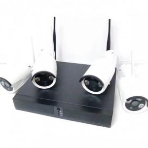 Комплект видеонаблюдения на 4 уличных камеры XPX K3904 AHD (Разрешение 1 МП)