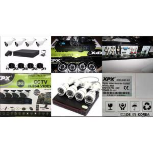 Комплект IP видеонаблюдения 4 камеры XPX K3904 (5 Mp)