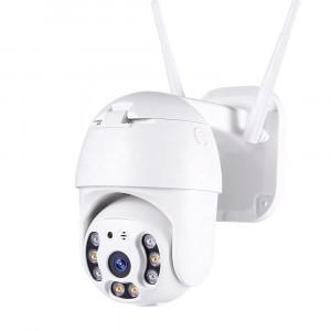 IP видеокамера видеонаблюдения HD1080P WiFi Smart Camera