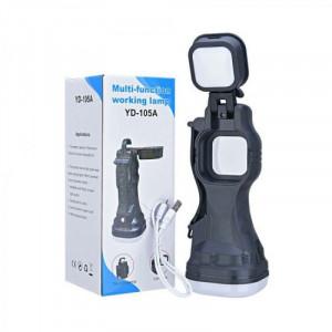 Многофункциональный фонарик с солнечной батареей multi function working lamp YD-105A FNL-188