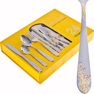Набор столовых приборов 24 предмета Mayer&Boch 26468
