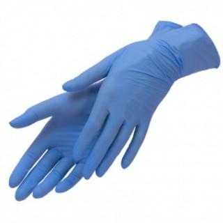 Перчатки одноразовые нитриловые Wally Plastic (50 пар)