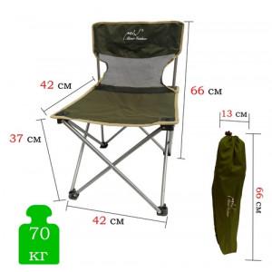 Складной туристический стул BC016-4 Mimir Outdoor