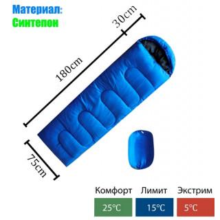 Спальный мешок Mimir Mir Camping KC-002