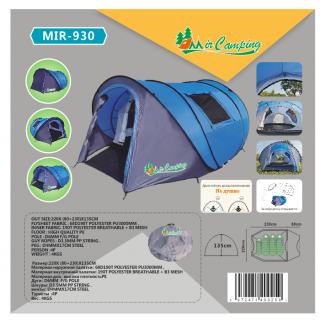 Туристическая 4-местная палатка MIR-930 Mimir Outdoor