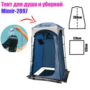 Каркасный тент для душа и туалета Mimir-2897 Mimir Outdoor