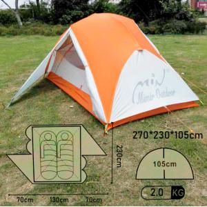 Туристическая 2-местная палатка X-ART6022 Mimir Outdoor