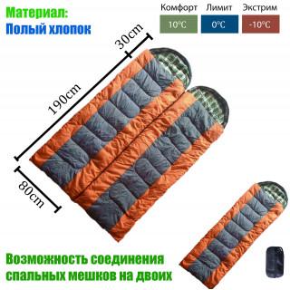 Спальный мешок KC-012 Mimir Outdoor