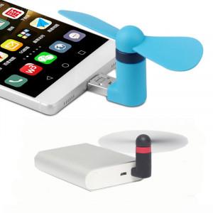 Портативный USB-Вентилятор все цвета