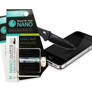 Нано-жидкость для защиты экрана (Original)