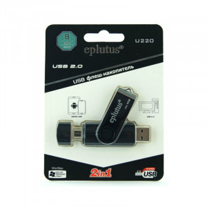 USB накопитель 8GB 2.0 Eplutus U220