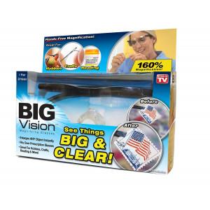 Увеличительные Очки Big Vision (Биг вижн)