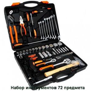 Многофункциональный набор инструментов 72 предмета RST-72Pcs