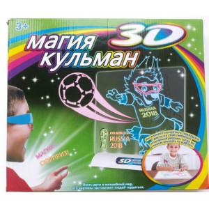 Магическая 3D доска для рисования Магия Кульман