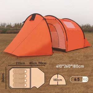 Кемпинговая 4-местная палатка ART1908-4 Mimir Outdoor