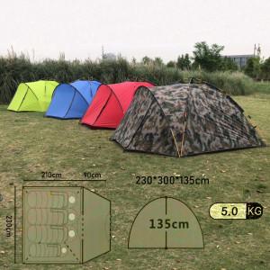 Быстросборная палатка MIMIR-900 Mimir Outdoor