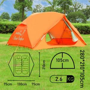 Туристическая 2-местная палатка X-ART-6032 Mimir Outdoor