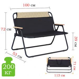 Двухместная складная лавка-кресло SRFSY Mimir Outdoor