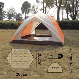 Профессиональная 3-местная палатка JWS004 Mimir Outdoor