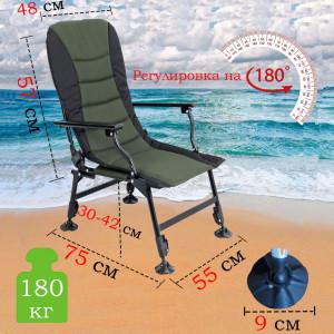 Регулируемое кресло на 180° для охоты и рыбалки DYY Mimir Outdoor