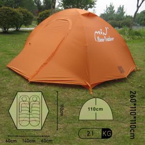 Туристическая 2-местная палатка X-ART6012 Mimir Outdoor