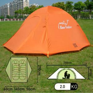 Туристическая 2-местная палатка X-ART6002 Mimir Outdoor