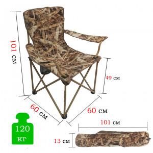 Камуфляжное складное кресло BC005 Mimir Outdoor