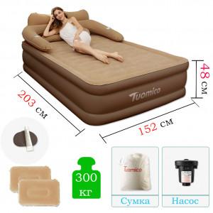 Двухместная надувная кровать LRCQC Mimir Outdoor
