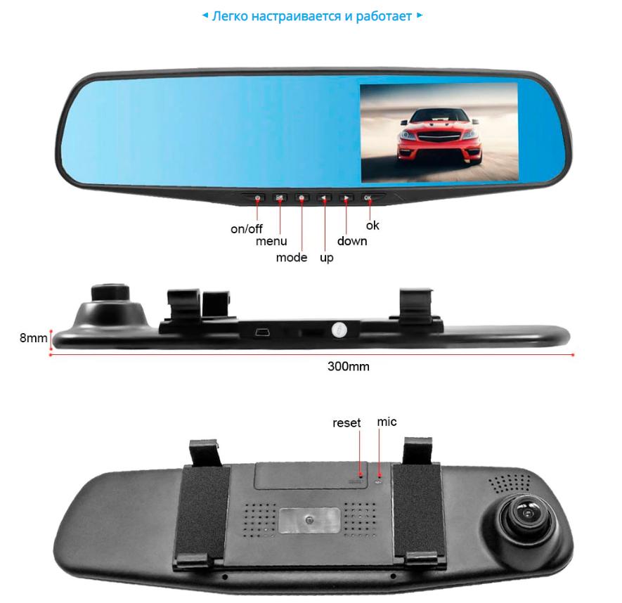 купить rear view mirror в goodstore24